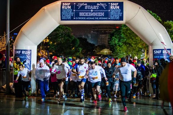 Οι εγγραφές στον Πρωτοχρονιάτικο αγώνα SNF RUN: 2020 FIRST RUN άνοιξαν!