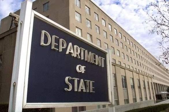 "State Department: ""Προκλητική η συμφωνία Λιβύης και Τουρκίας"""