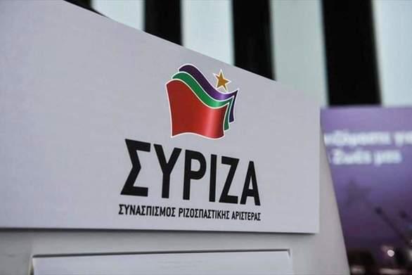 """ΣΥΡΙΖΑ: """"Η κυβέρνηση έχει λανθασμένη πολιτική κατευνασμού"""""""