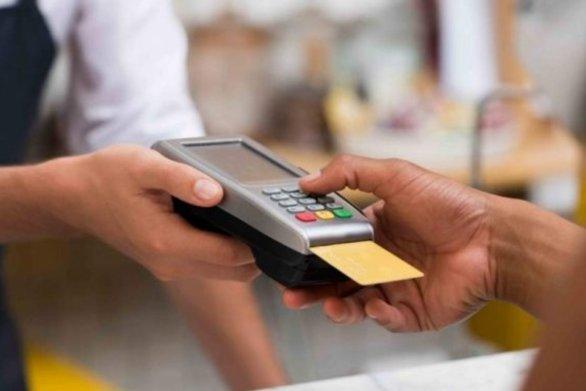 Πόσες πιστωτικές και χρεωστικές κάρτες κυκλοφορούν στην Ελλάδα