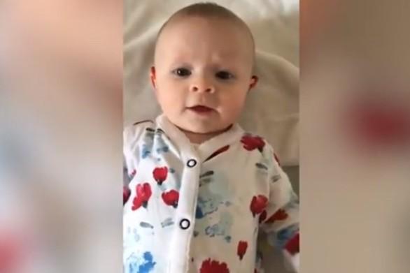 Κοριτσάκι 4 μηνών ακούει για πρώτη φορά (video)