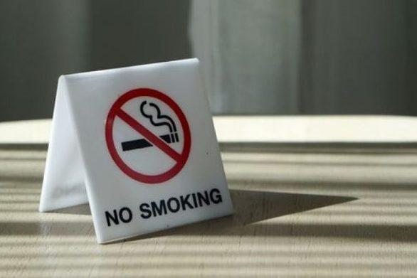 Αντικαπνιστικός νόμος: Πάνω από 1.500 καταγγελίες στο «1142» σε δύο εβδομάδες