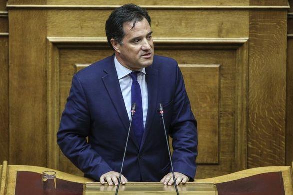"""Γεωργιάδης σε επενδυτές: """"Τώρα είναι η ώρα να επενδύσετε στην Ελλάδα"""""""