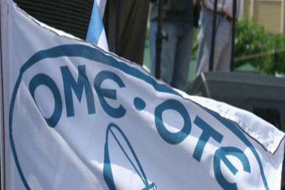 ΟΜΕ - ΟΤΕ: Ποιος δυναμιτίζει τη διαπραγμάτευση για την υπογραφή ΣΣΕ