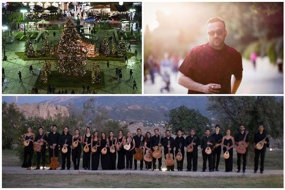 Πάτρα - Μια μαγευτική Χριστουγεννιάτικη συναυλία, στην «στολισμένη» πλατεία Γεωργίου