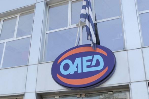 Οι 5.500 του Ειδικού Προγράμματος του ΟΑΕΔ ζητούν την ανανέωση των συμβάσεών τους