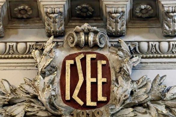 Η ΓΣΕΕ στηρίζει τον αγώνα των εργαζομένων στον τραπεζικό κλάδο