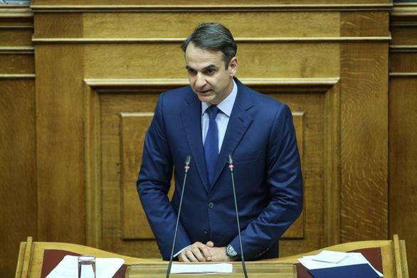 """Κυριάκος Μητσοτάκης: """"Το 2020 ξεκινά η μείωση της Εισφοράς Αλληλεγγύης"""""""
