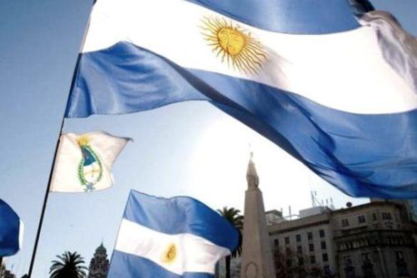 Η Αργεντινή μπήκε σε κατάσταση «επιλεκτικής χρεοκοπίας»