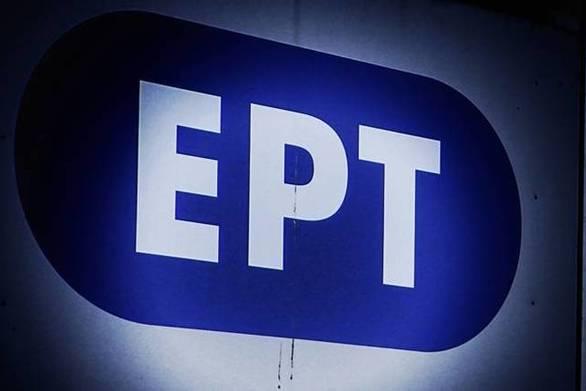 ΕΡΤ: Η οδηγία που δόθηκε στις παρουσιάστριες