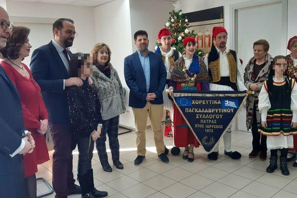 Γιορτινή ατμόσφαιρα στην Περιφέρεια Δυτικής Ελλάδας με παραδοσιακά κάλαντα και ευχές!