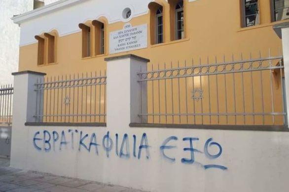 """Ηρακλής Φίλιος: """"Ο Χριστιανισμός δεν γνωρίζει διακρίσεις και μίσος"""""""