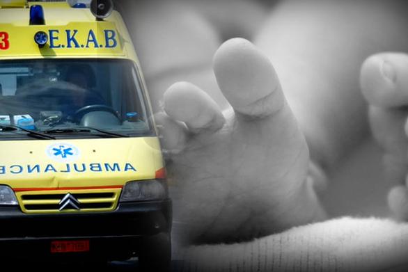 Θρήνος στην Βάρδα - Αγοράκι 2 ετών έφυγε από τη ζωή