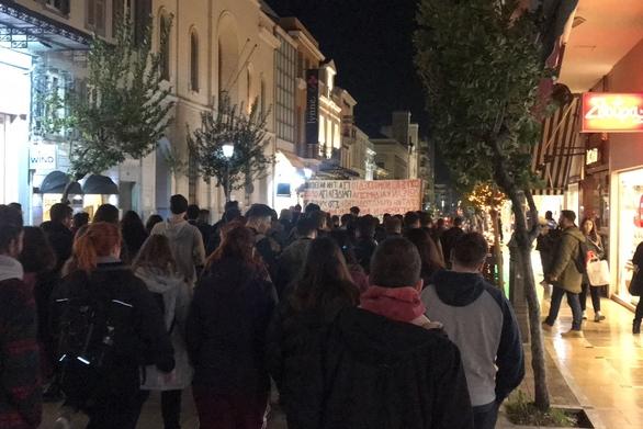 Ολοκληρώθηκε το φοιτητικό συλλαλητήριο στο κέντρο της Πάτρας (φωτο)