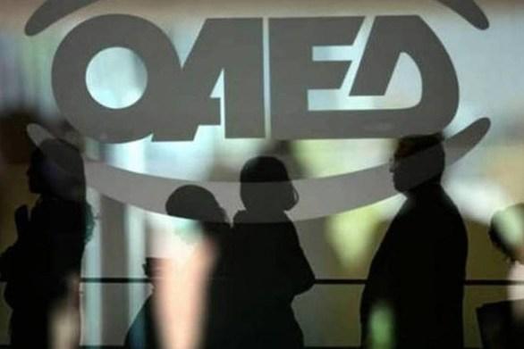 Νέο πρόγραμμα για 2000 ανέργους από τον ΟΑΕΔ