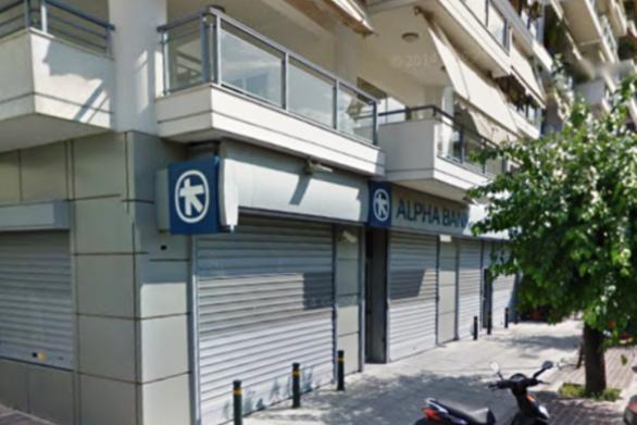 Πάτρα: Κλείνει το επόμενο δίμηνο υποκατάστημα τράπεζας στα Ψηλαλώνια!