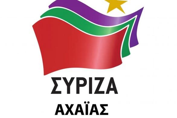 Το ΣΥΡΙΖΑ Αχαΐας σχετικά με την επίσκεψη του Υπουργού Υγείας Β. Κικίλια στην Πάτρα