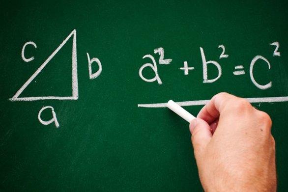 """Πάτρα: Η Ελληνική Μαθηματική Εταιρεία διοργανώνει το διαγωνισμό """"Πυθαγόρας"""""""
