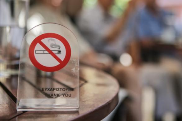 Αντικαπνιστικός νόμος: Πήγε να πληρώσει πρόστιμο και η εφορία δεν γνώριζε τη διαδικασία
