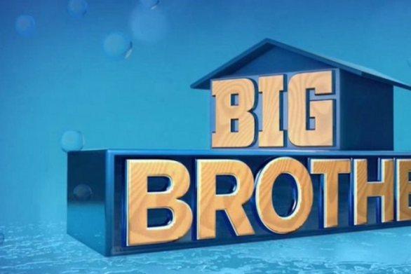 Οι συμμετοχές για το Big Brother ξεπερνούν τις 10.000