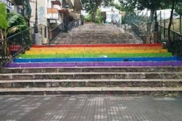 Ανοιχτό κάλεσμα από το Patras Pride για συμμετοχή