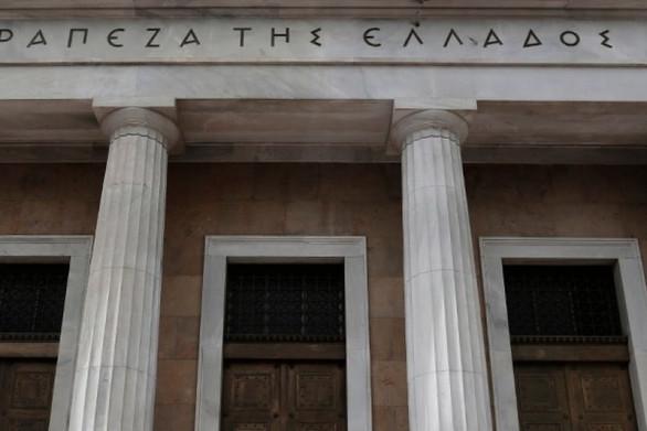 Πόσα δισ. ευρώ επένδυσαν οι Έλληνες σε ομόλογα του εξωτερικού το 2019;