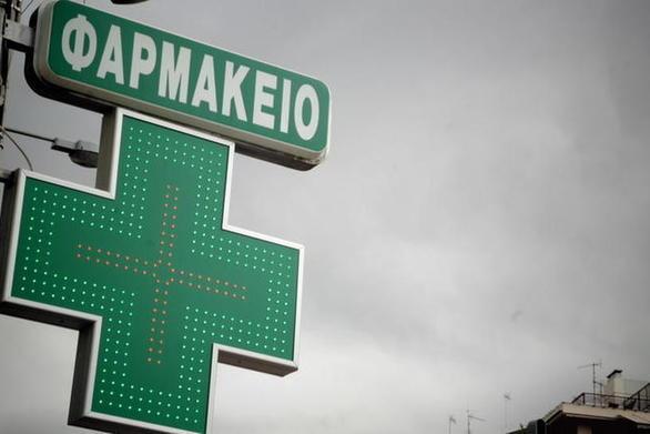 Εφημερεύοντα Φαρμακεία Πάτρας - Αχαΐας, Τρίτη 21 Ιανουαρίου 2020