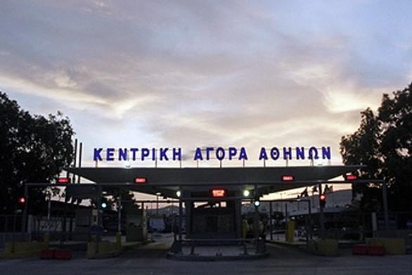Μέσω του ΕΣΠΑ θα πραγματοποιηθεί η αναβάθμιση των κεντρικών αγορών Αθήνας και Θεσσαλονίκης
