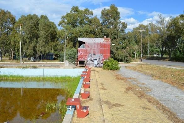 Πάτρα: Οργανώθηκε επιτροπή για την αξιοποίηση του παλιού κολυμβητηρίου