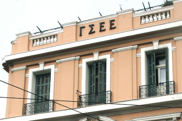 """ΓΣΕΕ: """"Άλλη μια καμπάνια ψέυδους του ΠΑΜΕ τερματίζεται """"άδοξα"""" από την ελληνική δικαιοσύση"""""""