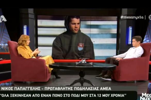 """Ο Πατρινός Νίκος Παπαγγελής στα """"Μεσάνυχτα"""" της Ελεονώρας Μελέτη (video)"""