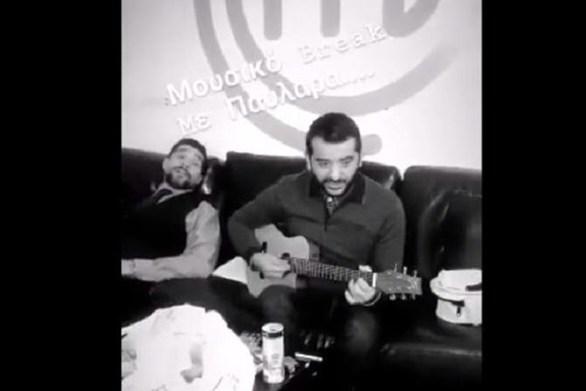 Οι κριτές του MasterChef τραγουδούν Σιδηρόπουλο (video)
