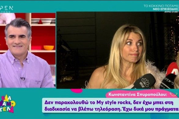 Η Κωνσταντίνα Σπυροπούλου για το My Style Rocks (video)