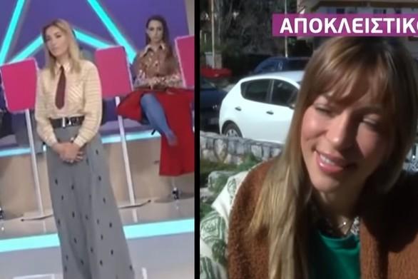 """Μανωλάκου: """"Δεν παίρνεις μετρητά ως έπαθλο στο My Style Rocks, αλλά δωροεπιταγές"""" (video)"""