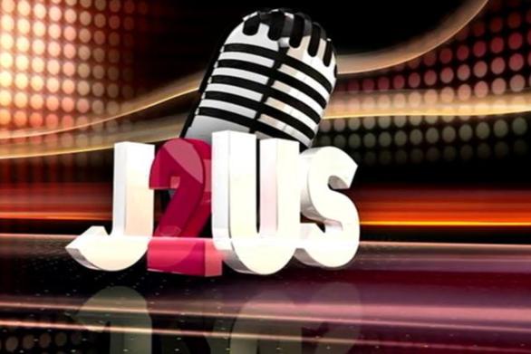 Just The 2 Of Us: Κλείδωσε η μέρα μετάδοσης