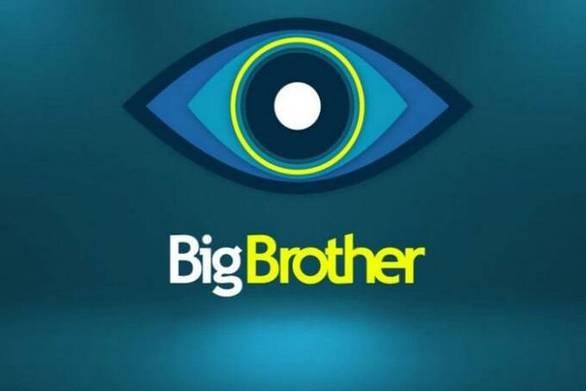 Big Brother - Το ποσό που θα παίρνει κάθε παίκτης (video)
