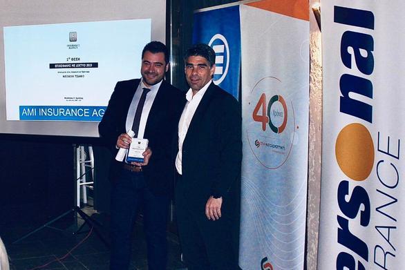 Βράβευση για τον Πατρινό επικεφαλής της ''ΑΜΙ Insurance Agency'' Νοτίου Ελλάδος, Νεοκλή Τσάφο (φωτο)