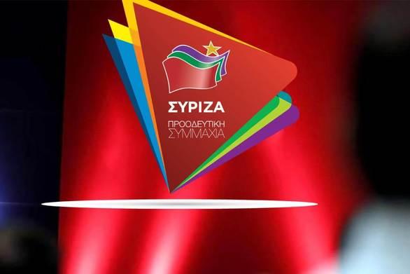 Αντιπροσωπεία του ΣΥΡΙΖΑ, θα επισκεφτεί την Άγκυρα