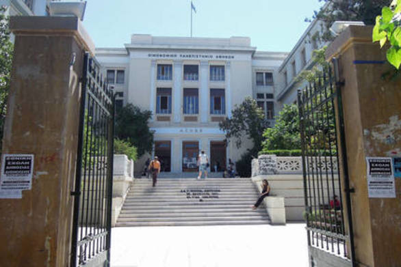 ΑΣΟΕΕ - Τι λέει η ΓΑΔΑ για το περιστατικό με τον πυροβολισμό του αστυνομικού