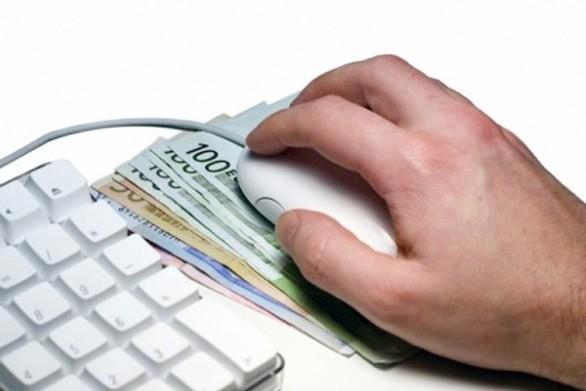 Πάτρα: Nέο κρούσμα με απάτη μέσω διαδικτύου - Πήρε 11.500 ευρώ για ψευδή πώληση αυτοκινήτου