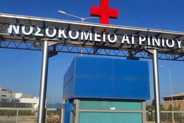 Aγρίνιο: Οδηγούμε μεθυσμένη και τράκαρε - Τραυματίστηκε η 12χρονη κόρη της