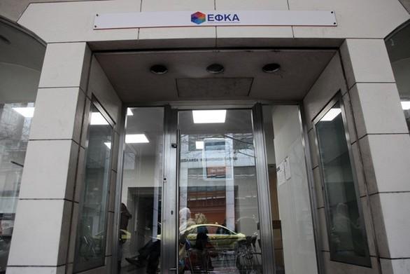 ΕΦΚΑ: Οι προϋποθέσεις για ασφαλιστική κάλυψη σε μισθωτούς, μη μισθωτούς και ανέργους