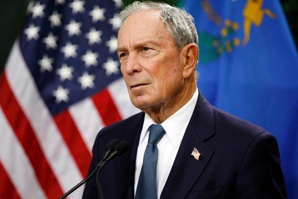 Μπλούμπεργκ: Αποσύρεται από την κούρσα για το χρίσμα των Δημοκρατικών