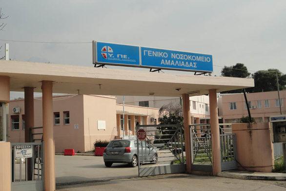 Κορωνοϊός: Εισαγγελική έρευνα για άρνηση γιατρού στην Αμαλιάδα