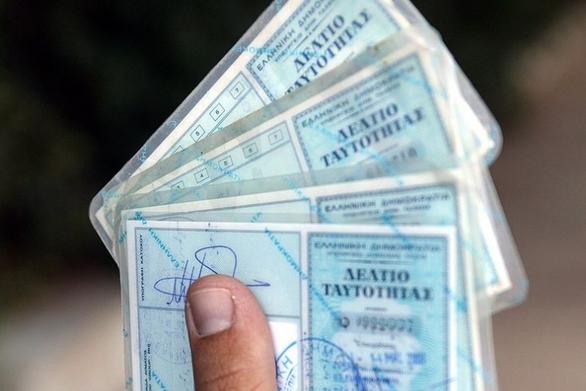 Η ΕΛ.ΑΣ. για την έκδοση διαβατηρίων και δελτίων ταυτότητας
