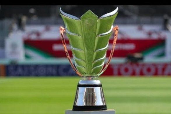 Αναβλήθηκε το AFC Cup Ασίας