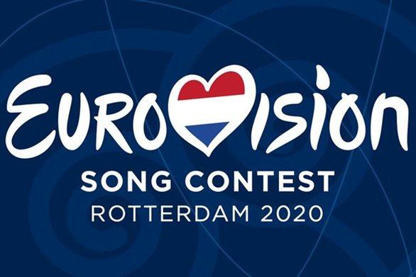 Eurovision 2020 - H ανακοίνωση της ΕΡΤ για την ακύρωση της