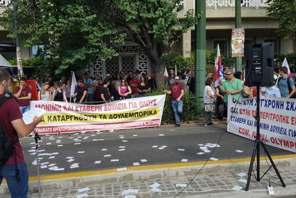 """Συνδικάτο Εργατοϋπαλλήλων Επισιτισμού Τουρισμού Ν. Αχαΐας: """"Καλούμε τους συναδέλφους να μη γίνουν τα «θύματα» σε συνθήκες πανδημίας"""""""