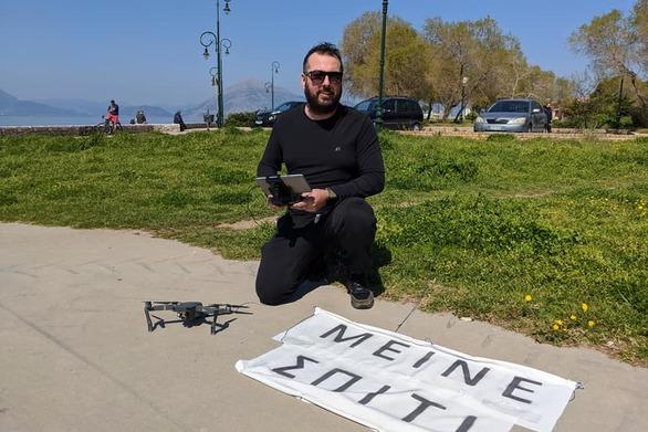 """Το drone του Acera """"επιστρατεύθηκε"""" για να συμβάλει στην εκστρατεία """"Μένουμε Σπίτι"""""""
