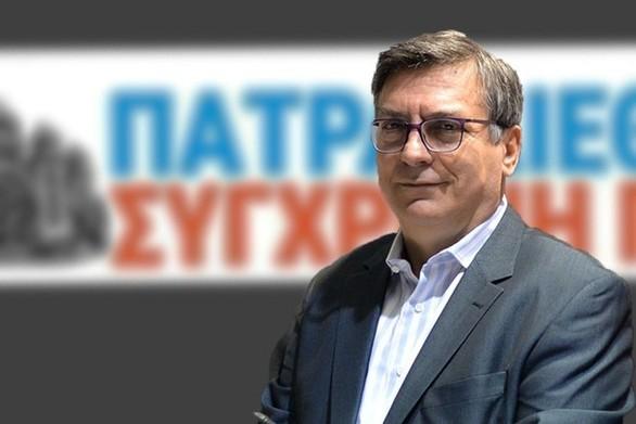 """Αλέξανδρος Χρυσανθακόπουλος: """"Περί ανθρωπίνων δικαιωμάτων και θεωριών συνομωσίας"""""""